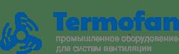 Термофан